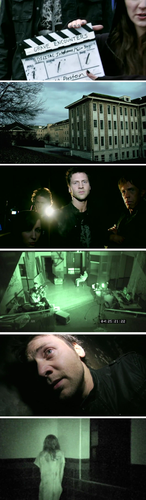 Grave Encounters - Interior